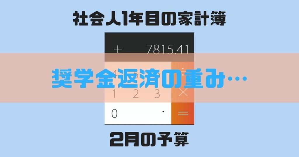 f:id:midonon:20180128003755j:plain