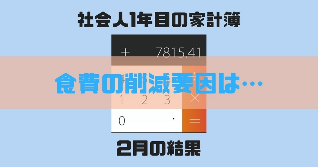 f:id:midonon:20180225122049j:plain